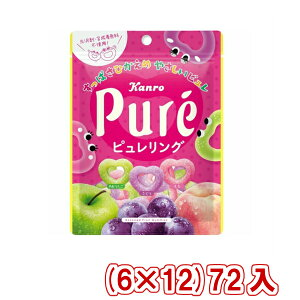 (本州送料無料) カンロ ピュレリング 青りんご&ぶどう&もも (6×12)72入 (ケース販売)(Y10)