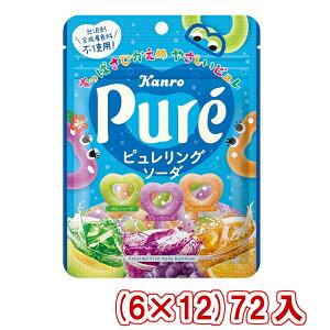 (本州送料無料) カンロ ピュレリング ソーダ (6×12)72入 (ケース販売)(Y10)