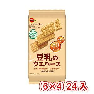 (本州送料無料) ブルボン 豆乳のウエハース (6×4)24入 (Y12)