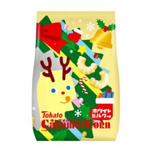 東ハト キャラメルコーン ホワイトミルク(クリスマス) 77g×12入*