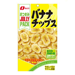 なとり JOLLYPACK バナナチップス 10入