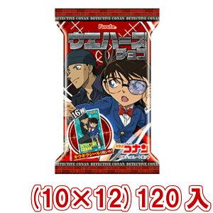 (本州送料無料) フルタ ウエハースチョコ 名探偵コナン 5 (10×12)120入 (Y10)(ケース販売)