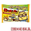 (本州送料無料) フルタ バナナチョコ(怪盗グルーシリーズ)(16×4)64袋入 (Y14)