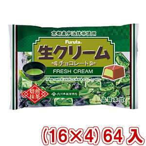 (本州送料無料)フルタ 生クリームチョコ 焙煎宇治抹茶 (16×4)64入 (Y14)