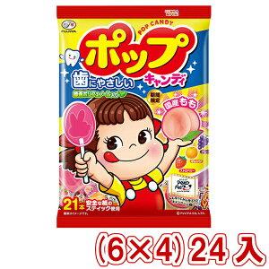 (本州送料無料) 不二家 ポップキャンディ袋 (6×4)24入