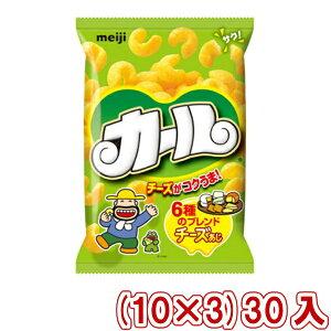 (本州送料無料) カールチーズあじ(10×3)30入 (Y16)