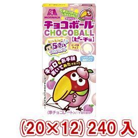 (本州送料無料) 森永 チョコボール ピーチ味 (20×12)240入 (Y10)