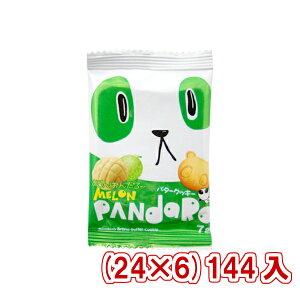 (本州送料無料) やおきん ぱんだろ〜 メロン (24×6)144入