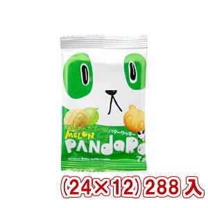 (本州送料無料) やおきん ぱんだろ〜 メロン (24×12)288入 (Y10)(ケース販売)