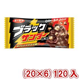 (本州送料無料)有楽製菓 ブラックサンダー (20×6)120入 (Y80)(チョコレート チョコバー 景品 販促 バレンタイン)