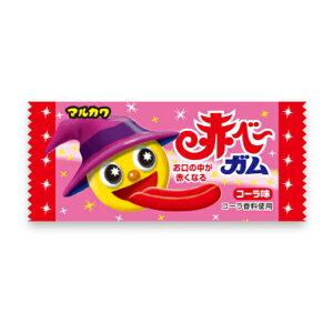 マルカワ 赤べ〜ガム (50+3)53入