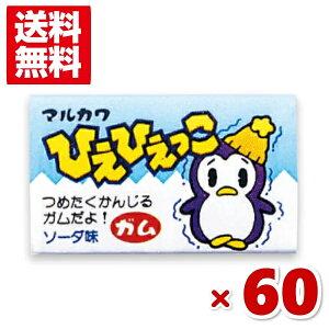 (メール便全国送料無料) マルカワ ひえひえっこガム (55+5)60入 (ポイント消化) (CP)