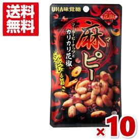 (メール便全国送料無料)味覚糖 麻ピー 10入 (ポイント消化)(CP)