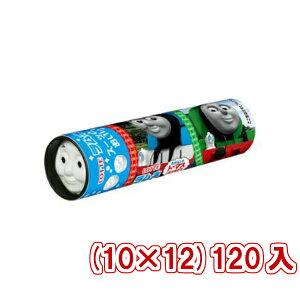 (本州送料無料) ロッテ きかんしゃトーマスとなかまたちラムネ (10×12)120入 (Y10)
