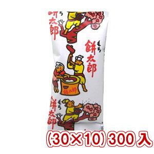 (本州送料無料) 菓道 餅太郎 (30×10)300入 (Y12)