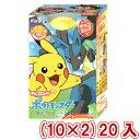 (本州送料無料) フルタ チョコエッグ ポケットモンスター (10×2)20入 (Y60)*