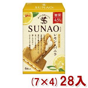 (本州送料無料) 江崎グリコ SUNAO クリームサンド レモン&バニラ (スナオ) (7×4)28入 (Y80)
