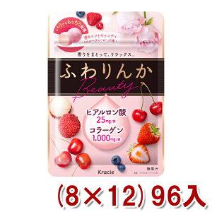 (本州送料無料) クラシエ ふわりんか ビューティー フルーティーローズ味 (8×12)96入 (Y12)