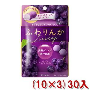 (本州送料無料) クラシエ ふわりんかジューシー グレープ味 (10×3)30入 (Y80)