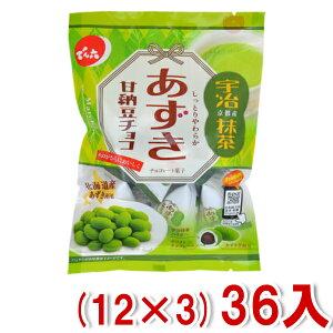 (本州送料無料) でん六 66g あずき甘納豆チョコ(抹茶) (12×3)36入 (Y12) (3ケース販売)
