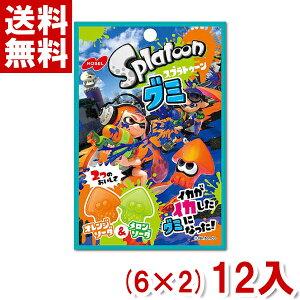 (メール便全国送料無料)ノーベル スプラトゥーングミ オレンジソーダ&メロンソーダ (6×2)12入 (ポイント消化) (CP)