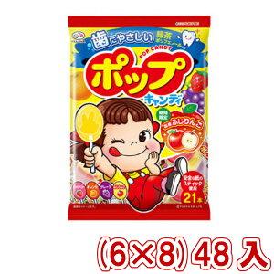 (特売!本州送料無料)不二家 ポップキャンディ袋 (6×8)48入 (Y12)(ケース販売)*