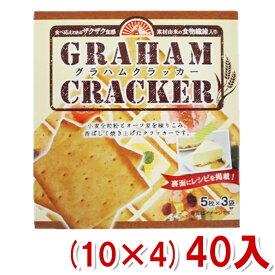 (本州送料無料)前田製菓 5枚×3Pグラハムクラッカー (10×4)40入 (4ケース販売) (Y12)