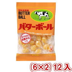 (本州送料無料) 味覚糖 バターボール (6×2)12入