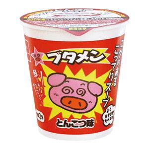 おやつカンパニー ブタメン(とんこつ) 37g×15入(ミニカップラーメン 駄菓子)