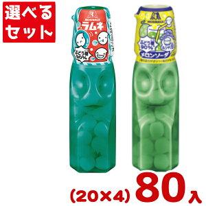 (4つ選んで本州送料無料) 森永 ラムネ (20×4種) 80入 (Y80)