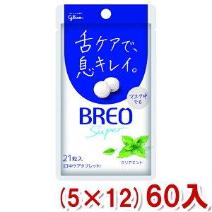 (本州送料無料) 江崎グリコ ブレオ BREO SUPER クリアミント (5×12)60入 (Y80) (ケース販売)
