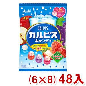 (本州送料無料) アサヒ カルピス キャンディ (6×8)48入(ケース販売)(Y12)