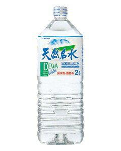 ブルボン 天然名水 出羽三山の水 2L ×6本