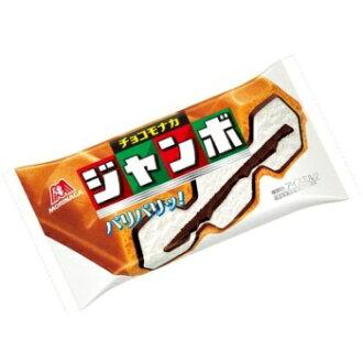 森永製果巧克力豆餡餅巨大20入