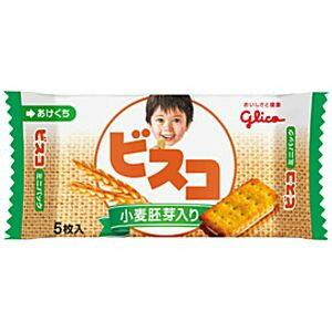 江崎グリコ ビスコミニパック 小麦胚芽入り 20入 【ラッキーシール対応】