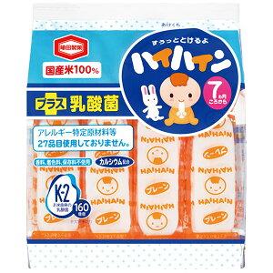(本州送料無料)亀田製菓 ハイハイン (12×2)24入 (Y12)