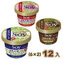 (2つ選んで、本州一部冷凍送料無料)クラシエ SOY(6×2)12入(冷凍) 【ラッキーシール対応】