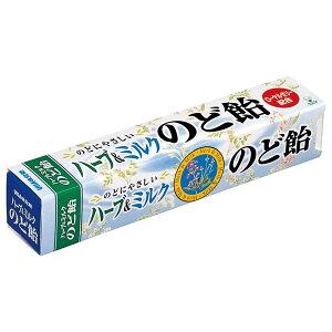 (本州送料無料) 味覚糖 ハーブ&ミルクのど飴 (10×2)20入