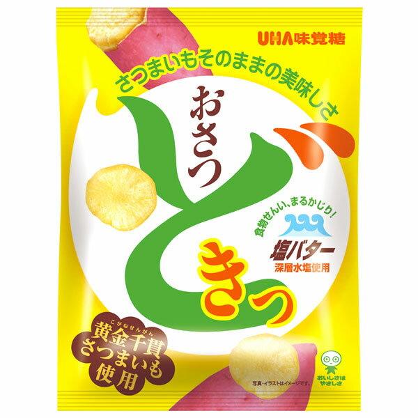味覚糖 おさつどきっ 塩バター 65g×10入