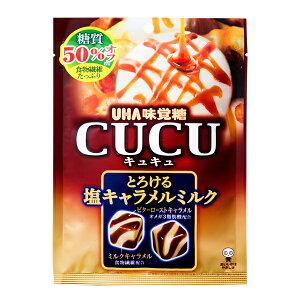 CUCU とろける塩キャラメルミルク 糖質50%オフ 6袋