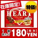(特売!1袋180円(税別)) 不二家 15枚 増量ハートチョコレート(ピーナッツ)袋 15入*.