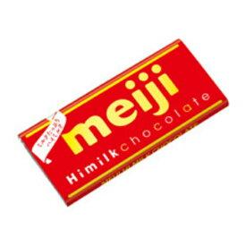 明治 ハイミルクチョコレート 10入 【ラッキーシール対応】