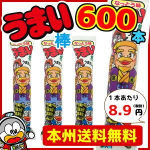 (本州送料無料)やおきん うまい棒 納豆(なっとう)味(30×20)600入 (ケース販売)