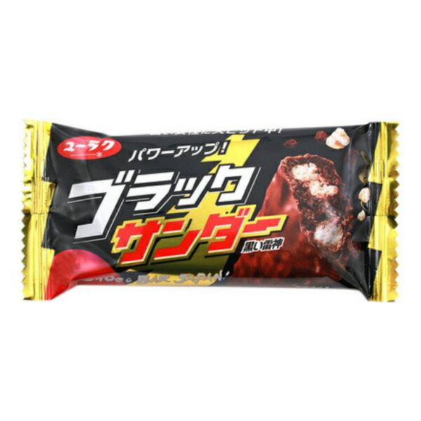 有楽製菓 ブラックサンダー 20入 【ラッキーシール対応】