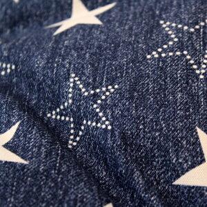 せんべい座布団TwinkleStar(トゥインクルスター)ツートン直径約1m職人の手作り京都洛中高岡屋丸い座布団丸型日本製【RCP】