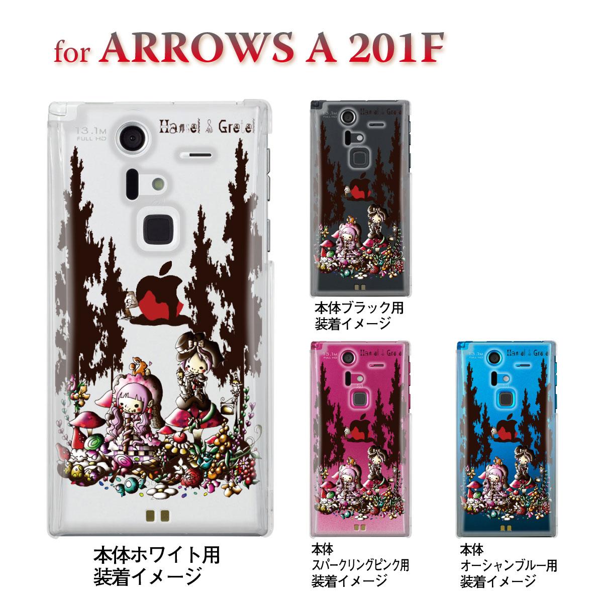 【Little World】【ARROWS A 201F】【201F】【Soft Bank】【カバー】【スマホケース】【クリアケース】【アート】【ベンゼルとグレーテル】【グリム童話】【お菓子の家】 25-201f-am0026
