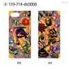 Cover iPhone7 iPhone6s iPhone6 Plus Xperia XZ SO-02J aquos phone arrows KURONO jiang-ds714 where seven cases of all iPhone7 case iPhone7plus case iPhone case smartphone case notebook type model-adaptive beltless notebooks type case eyephone is pretty
