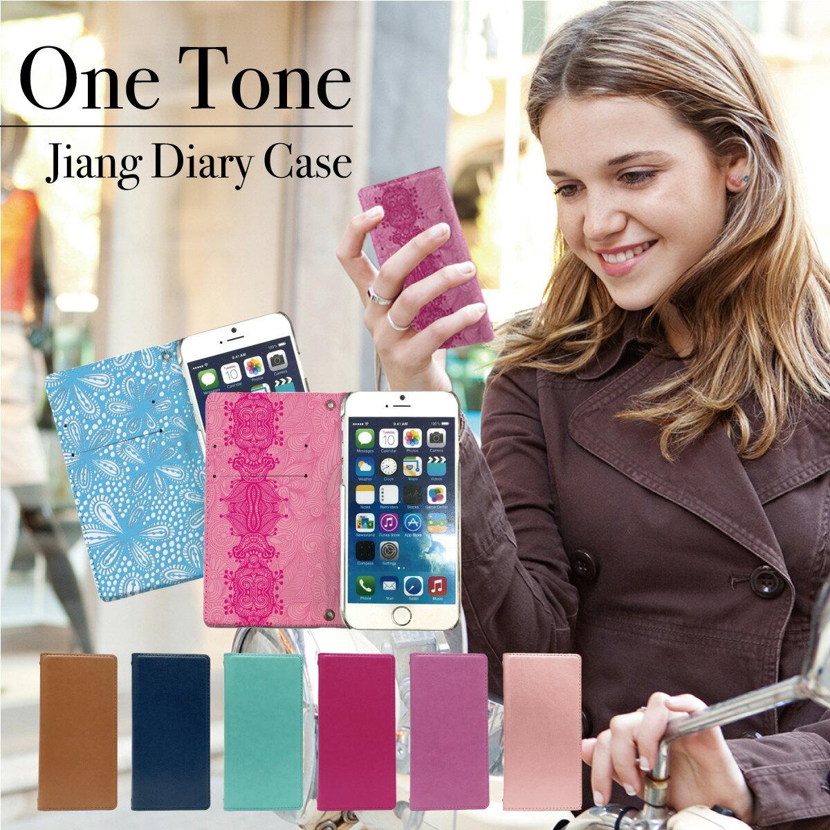 iPhoneケース iPhone7ケース iPhone7plus ケース スマホケース 手帳型 全機種対応 ベルトなし 手帳型ケース アイフォン7 ケース 可愛い カバー 送料無料 iPhone7 iPhone6s iPhone6 Plus Xperia XZ SO-02J aquos phone arrows レース柄 jiang-ds805