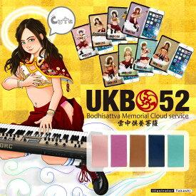 スマホケース 手帳型 全機種対応 手帳 ケース カバー ベルトなし iPhoneXS Max iPhoneXR iPhoneX iPhone8 ケース iPhone7 iPhone Xperia 1 SO-03L Ace SO-02L XZ3 SO-01L XZ2 SO-05K XZ1 aquos R3 sh-04l shv44 R2 sh-04k R galaxy S10 S9 S8 UKB52 jiang-ds810
