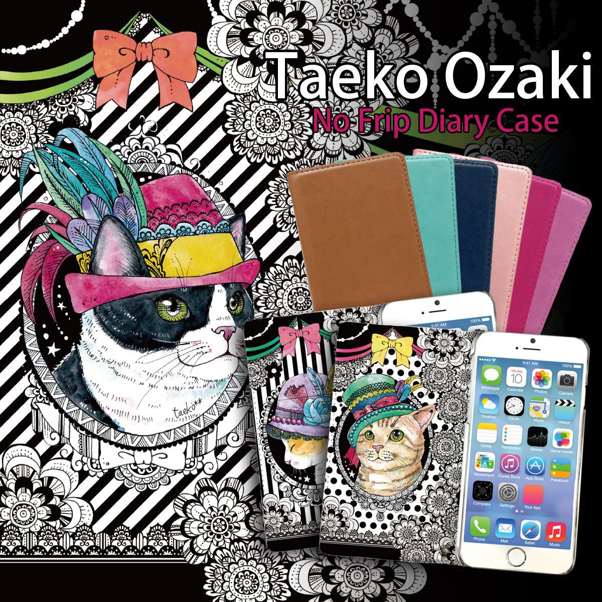 スマホケース 手帳型 全機種対応 手帳 ケース カバー ベルトなし iPhoneX iPhone8 ケース iPhone7 iPhone6s Plus iPhone SE Xperia XZ2 SO-05K SO-03K XZ1 SO-01K XZs SO-03J aquos R2 sh-04k R sh-03k shv39 arrows galaxy S9 S8 Taeko Ozaki jiang-ds823